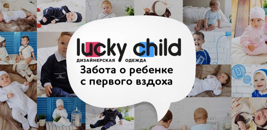 http://lucky-child.com/blog/
