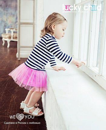 4ba9e9e1dd3 Купить Платье в полоску Любимая девочка (арт. 54-62 цв)